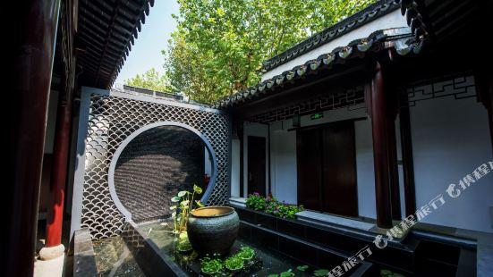 Suzhou Wenlv Gusu Small Courtyard · Jingyitang