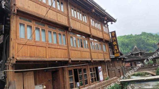 Zhaoxing Hotel
