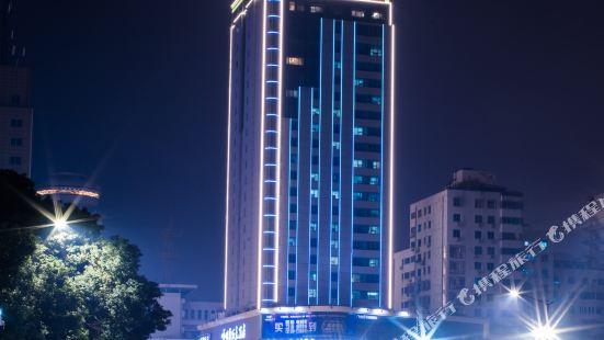성저우 인터내셔널 호텔