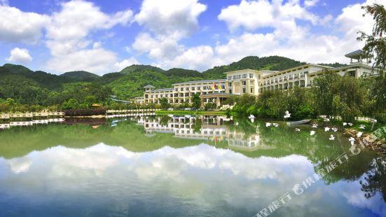 Palace International Hot Spring Hotel