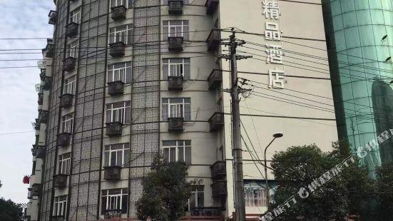 南昌歐客精品酒店