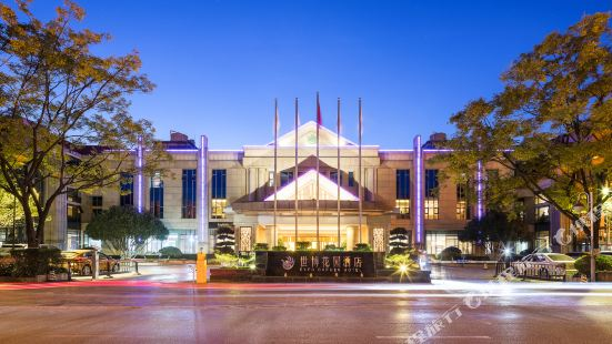 雲南世博花園酒店