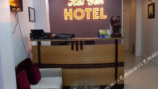 7S Hotel Hai Yen District 1