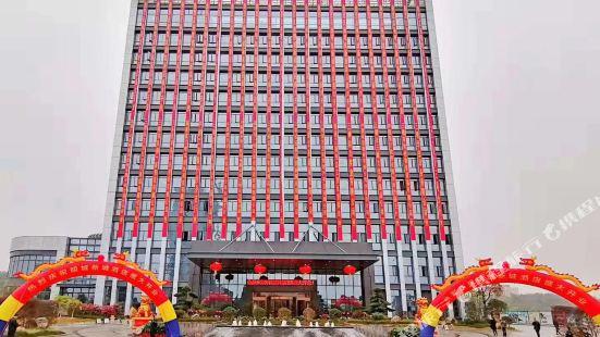 Mingcheng Xincheng Hotel