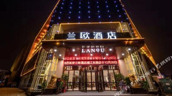 Lanou Hotel(Hengyang East Xiangjiang Road Branch)