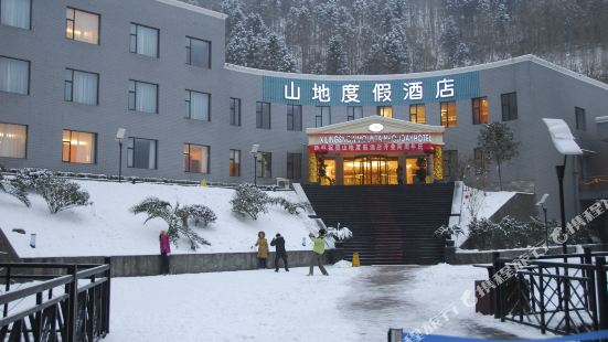 Xiling Snow Mountain Holiday Hotel