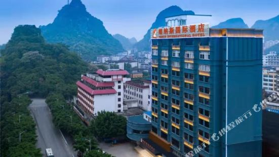 Venus International Hotel (Liuzhou Yufengshan Park)