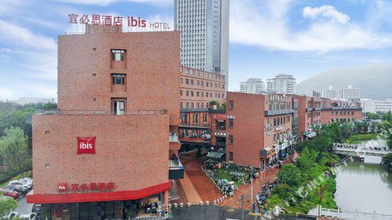 이비스 호텔 원저우 대학타운지점