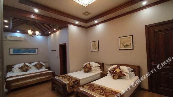 Fulai Hostel