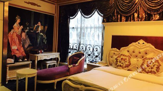 Seine Taste Hotel