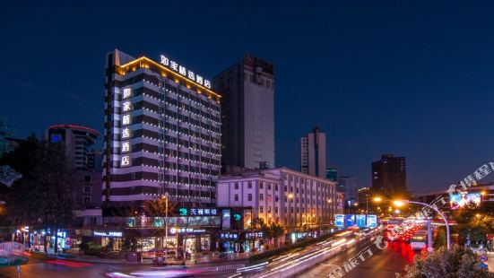 Home Inn Plus (Kunming Cuihu)