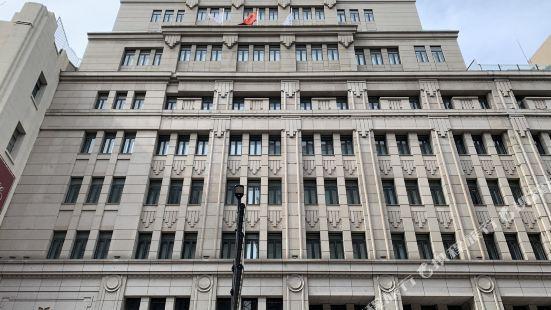 Jinjiang Metropolo Hotel Classiq (Shanghai Nanjing East Road The Bund)