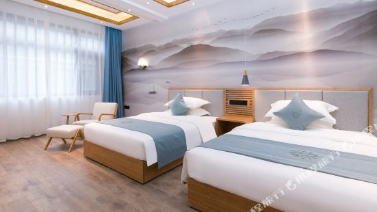 花築·梵凈山瀘和居酒店