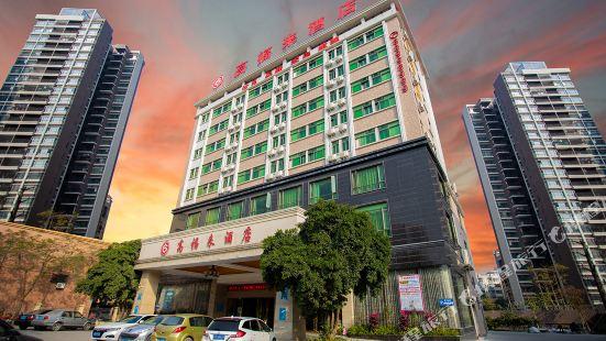 Gaofulai Hotel