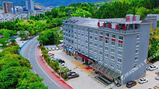 慶元馨家緣酒店