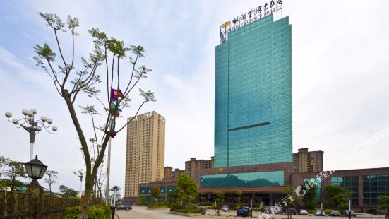 엠파크 그랜드 호텔