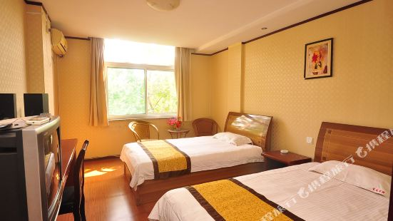 Fuyou Business Hotel