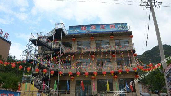 Zhengze Manor