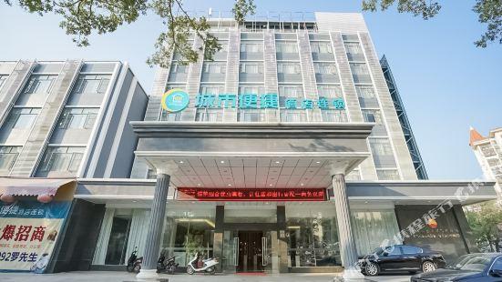 Tiandiren Hotel Xiamen