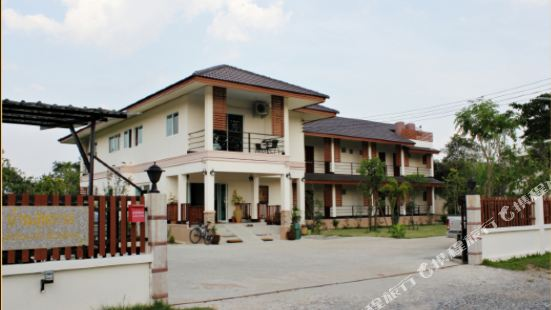 Sukthavorn Residence Chiang Rai