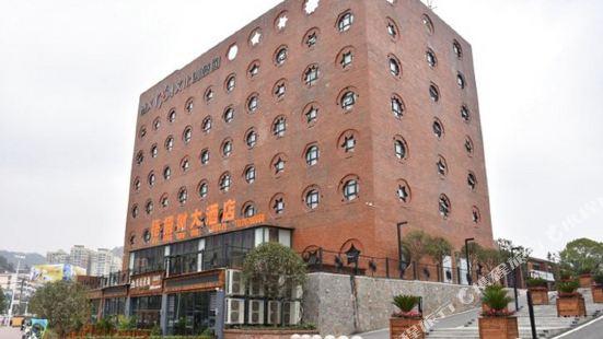 Wutongshu Hotel