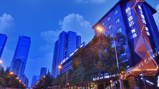 Orange Hotel Select (Chengdu Tai Koo Li)