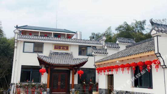 遂昌金畚斗民宿