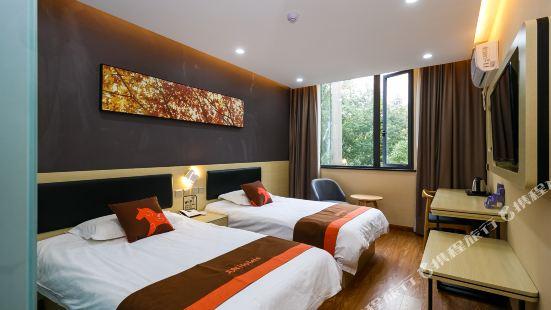 Thank U Jun Hotel (Suzhou Shilu Shantang Street)