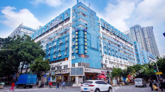 Home Inn (Shenzhen Huaqiangbei)