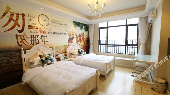 She County Jingyi Time Theme Hotel