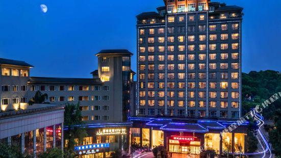 Jiucheng Hotel