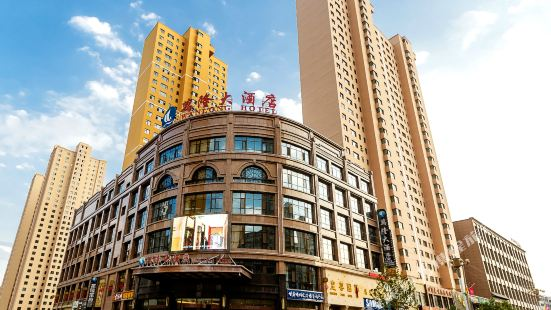 린샤 완룽 호텔