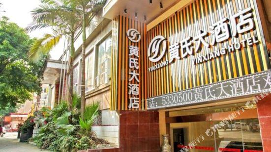 Huangshi Hotel