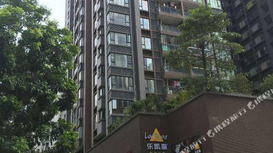 Guangzhou Jian Ai Hotel Style Apartments