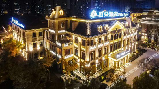 Atour Hotel (Taizhou Liuyuan)