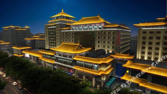 Rongmin International Hotel Xi'an