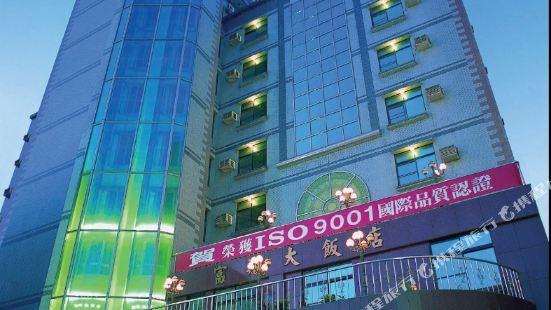 푸샹 호텔
