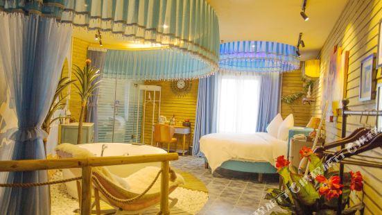 Alibaba Holiday Hotel (Suzhou Guanqian)