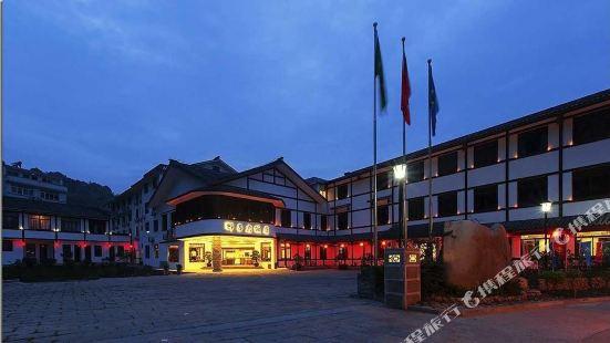 Yongjia Nanxi River shiziyan Hotel