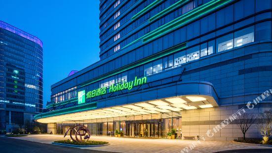 Holiday Inn Suzhou Taihu Lake