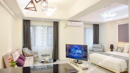 Shoushan Guoxing Apartment Hotel