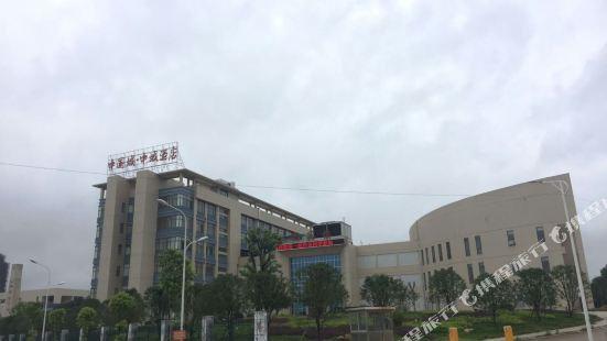 Zhongcheng Hotel