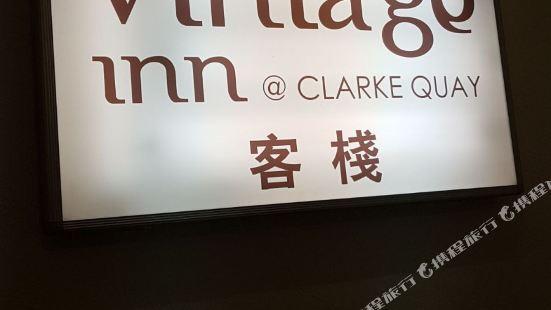 Vintage Inn @ Clarke Quay Singapore