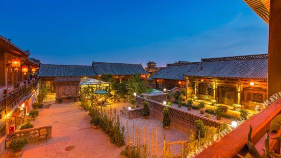 Guangxu Xinggong Inn
