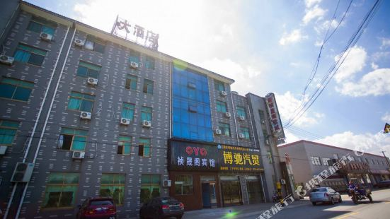 江陰禎晟閣賓館