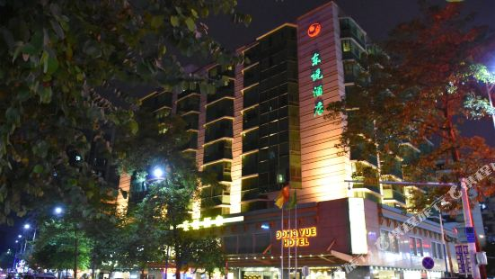 Dong Yue Hotel