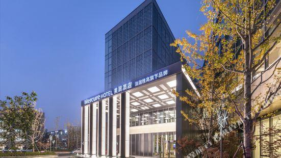 Mercure Kunshan Hi tech Hotel