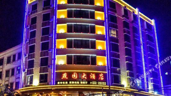Yanyuan Hotel