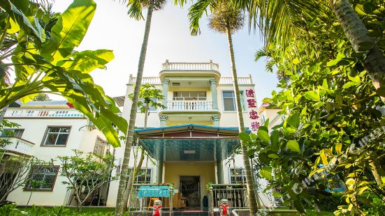 Qingshuhotel