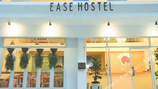 Ease Hostel @Chatuchak Bangkok